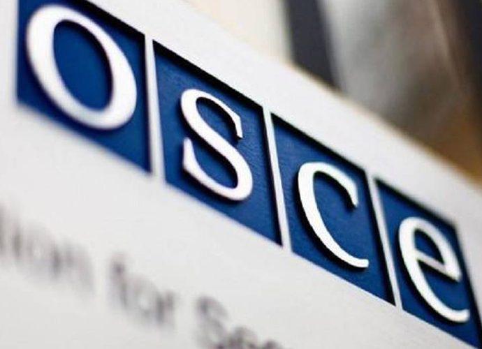 Logotip OSCE