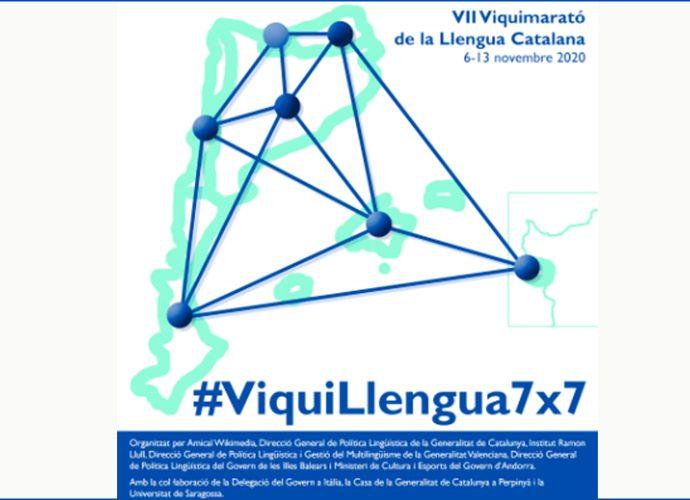 La VII Viquimarató de la llengua comptarà amb la participació d'Andorra